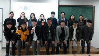 Wykłady mgrAleksandry Jaskólskiej wKyungpook National University wramach grantu MSZ