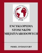 VI. panel dyskusyjny PTSM